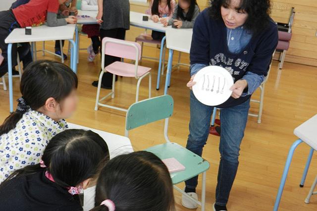 白石小ミニ児童館|体験教室