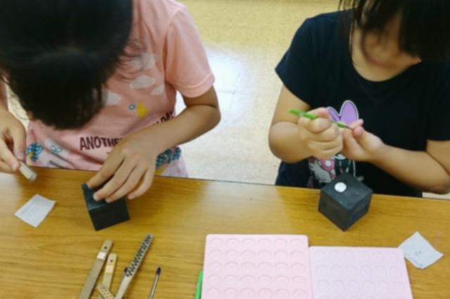 澄川児童会館|体験教室