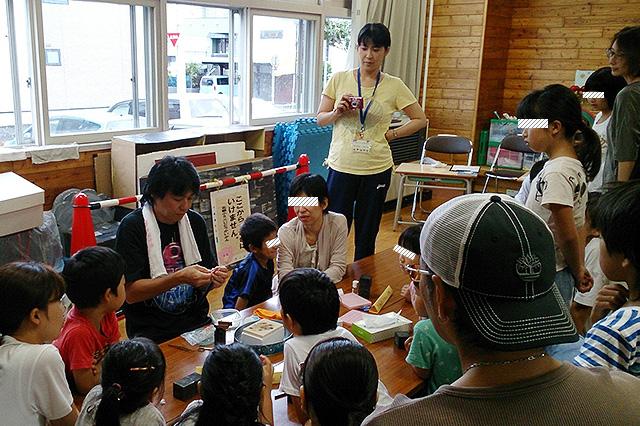 活動報告:2016年9月北都小学校ミニ児童会館